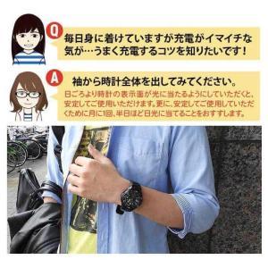電波時計 腕時計 メンズ シチズン 電波 電波ソーラー CITIZEN ソーラー 防水 MD06-305 MD02-204 正規品|tokeiten|09