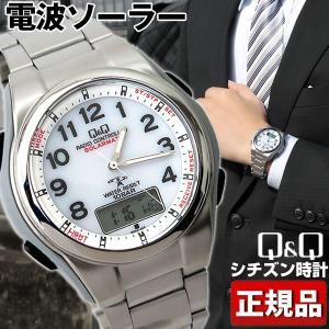 シチズン 腕時計 CITIZEN 電波 ソーラー ビジネス ホワイト ギフト ホワイト メタル チープシチズン チプシチ|tokeiten