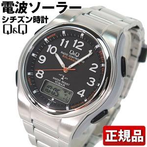 CITIZEN シチズン 腕時計 電波 ソーラー ビジネス ギフト ブラック メタル チープシチズン チプシチ|tokeiten