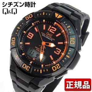 ポイント最大36倍 電波時計 シチズン 腕時計 メンズ レディース 電波 電波ソーラー Q&Q CITIZEN ソーラー デジタル 防水 MD06-315 tokeiten