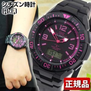シチズン 電波 ソーラー 腕時計 メンズ レディース Q&Q キューアンドキュー CITIZEN MD06-325 国内正規品 黒 ブラック ピンク カジュアル|tokeiten