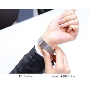 メール便で送料無料 ステンレスメッシュベルト 替えベルト 交換用 18mm 腕時計用 シルバー ピンクゴールド ステンレスメッシュブレスレット tokeiten 06