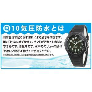 シチズン 腕時計 メンズ 電波時計 電波ソーラー Q&Q CITIZEN 国内正規品 デジタル 防水 MHS3-101 MHS7-300 MHS6-300 MHS6-302 tokeiten 09