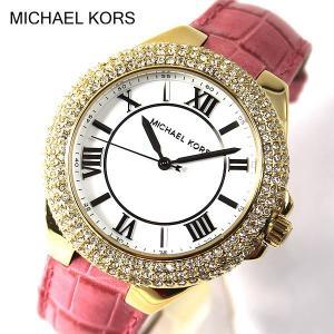 マイケルコース 時計 レディース 人気 MICHAEL KORS MK2329 Camille Pave カミーユ パヴェ 腕時計 時計 ウォッチ 新品 ピンク ラインストーン|tokeiten