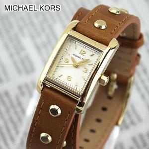 MICHAEL KORS マイケルコース MK2340 海外モデル アナログ レディース 腕時計 ウォッチ 茶 ブラウン 金 ゴールド 革バンド レザー|tokeiten