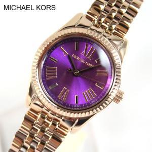 マイケルコース 時計 レディース 人気 MICHAEL KORS 腕時計 時計 MK3273 ゴールド×パープル|tokeiten