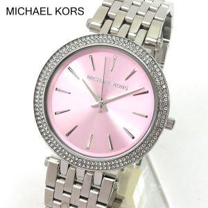MICHAEL KORS マイケルコース メタル アナログ レディース 腕時計 ピンク 銀 シルバー MK3352|tokeiten