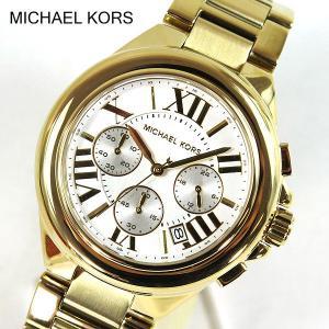 マイケルコース 時計 レディース 人気 MICHAEL KORS 男女兼用 ユニセックス 腕時計 時計 MK5635 ゴールド|tokeiten