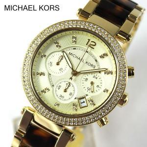 マイケルコース 時計 レディース 人気 MICHAEL KORS 腕時計 時計 MK5688 シャンパンゴールド|tokeiten