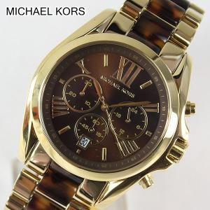マイケルコース 時計 レディース 人気 MICHAEL KORS 男女兼用 ユニセックス 腕時計 時計 MK5696 ゴールド×トータスシェル|tokeiten