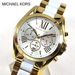マイケルコース 時計 レディース 人気 MICHAEL KORS 男女兼用 ユニセックス 腕時計 時計 MK5743 ゴールド×ホワイト|tokeiten