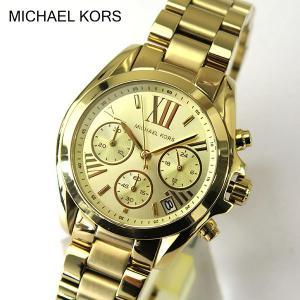 MICHAEL KORS マイケルコース レディース 腕時計 金 ゴールド MK5798|tokeiten