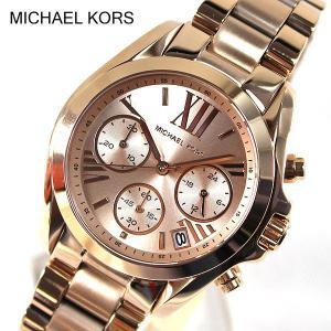 マイケルコース 時計 レディース 人気 MICHAEL KORS 腕時計 時計 MK5799 ピンクゴールド|tokeiten