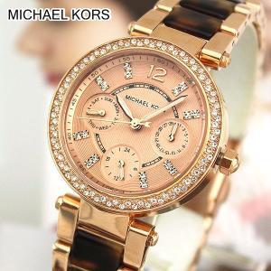 MICHAEL KORS マイケルコース MK5841 海外モデル PARKER アナログ レディース 腕時計 金 ピンクゴールド べっ甲 メタル バンド|tokeiten