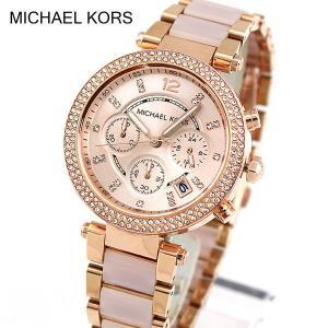 MICHAEL KORS マイケルコース PARKER パーカー アナログ レディース 腕時計 クロノグラフ ローズゴールド メタル MK5896 海外モデル|tokeiten