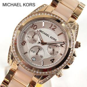 マイケルコース 時計 レディース 人気 MICHAEL KORS MK5943 Blair ブレア 腕時計 時計 ウォッチ 新品 ピンクゴールド|tokeiten