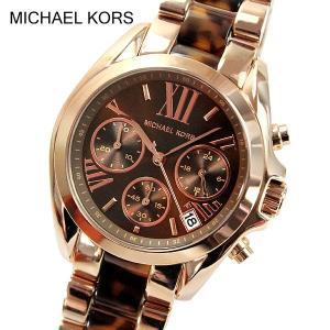 MICHAEL KORS マイケルコース 腕時計 レディース ウォッチ クロノグラフ MK5944 ピンクゴールド トートイズ|tokeiten