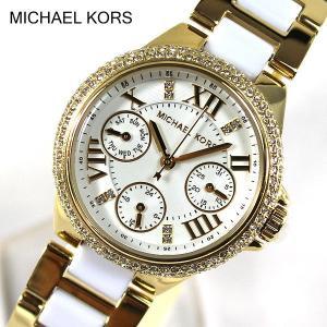 マイケルコース 時計 レディース 人気 MICHAEL KORS 腕時計 時計 ウォッチ MK5945 ゴールド ホワイト 白|tokeiten