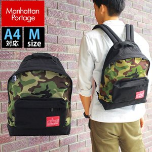 Manhattan Portage マンハッタンポーテージ MP1209MUL2 W.CAMO/BLACK メンズ 海外モデル 黒 ブラック 緑 カーキ カモフラ 迷彩 tokeiten