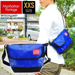 Manhattan Portage マンハッタンポーテージ MP 1603 VL2 コーデュラナイロン メンズ レディース バッグ 海外モデル 青 ネイビー ブルー カジュアル tokeiten