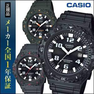 CASIO カシオ スタンダード 選べる ソーラー アナログ MRW-S300H-1BJF MRW-S300H-3BJF MRW-S300H-8BJF 国内正規品 メンズ 腕時計 カジュアル|tokeiten