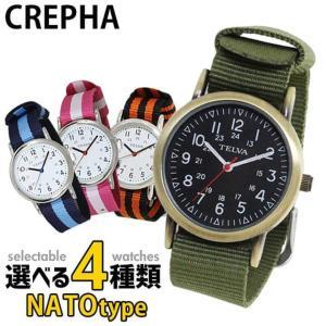 レビューを書いてネコポスで送料無料 CREPHA クレファー NATOタイプ メンズ レディース 腕時計 ホワイト ブルー カーキ ピンク オレンジ tokeiten
