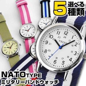 レビューを書いてネコポスで送料無料 CREPHA クレファー メンズ レディース 腕時計 白 青 赤 NATOバンド カジュアル ポイント消費|tokeiten