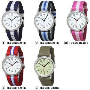 レビューを書いてネコポスで送料無料 CREPHA クレファー メンズ レディース 腕時計 白 青 赤 NATOバンド カジュアル ポイント消費|tokeiten|02