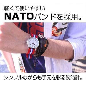 レビューを書いてネコポスで送料無料 CREPHA クレファー メンズ レディース 腕時計 白 青 赤 NATOバンド カジュアル ポイント消費|tokeiten|04