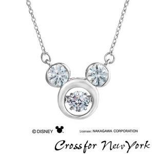 Crossfor Newyork クロスフォーニューヨーク NDP-001 クリスマス限定 Disney ディズニー ミッキー ダンシングストーン ネックレス シルバー ペンダント|tokeiten