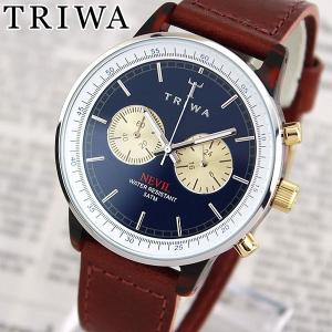 TRIWA トリワ NEAC118-SC010313 海外モデル Duke Nevil アナログ メンズ 腕時計 アセテート 青 ネイビー 茶 ブラウン 革バンド レザー|tokeiten