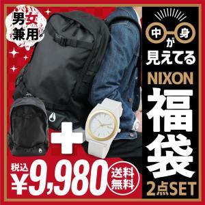 福袋 2017 ニクソン 腕時計 タイムテラー リュック 鞄 バックパック NIXON-C1954-000 A119-1297 メンズ レディース ペアにも ギフトセット|tokeiten