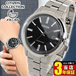 シチズン コレクション 機械式 腕時計 メンズ 自動巻き 手巻き メカニカル CITIZEN COLLECTION NK0000-95E  国内正規品 レビュー3年保証|tokeiten