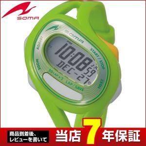 ポイント最大27倍 SEIKO セイコー SOMA ソーマ クオーツ NS23002 国内正規品 デジタル メンズ レディース 腕時計 グリーン イエロー ウレタン バンド|tokeiten