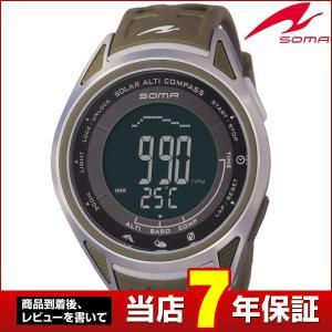 SEIKO セイコー SOMA ソーマ ソーラー NS24701 国内正規品 デジタル メンズ 男性用 腕時計 緑 グリーン ミリタリー ウレタン バンド|tokeiten