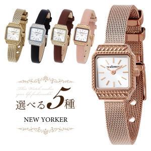 NEWYORKER ニューヨーカー 正規品 SQUARE AGE スクエア エイジ 選べる5種類 レディース 腕時計 ウォッチ 白 ホワイト 金 ゴールド 銀 シルバー|tokeiten
