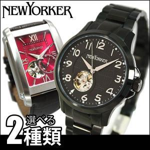 ポイント最大31倍 NEW YORKER ニューヨーカー 選べる 機械式 メカニカル 自動巻き メンズ 腕時計 NY004-08 NY005-00 国内正規品|tokeiten