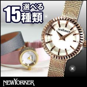 NEW YORKER ニューヨーカー 選べる レディース|tokeiten