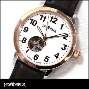 ポイント最大31倍 NEWYORKER ニューヨーカー BEATS ビート ビーツ 機械式 自動巻き メンズ 腕時計 NY001-12 NY001.12 国内正規品|tokeiten