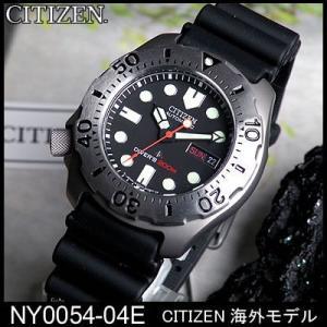 ポイント最大26倍 シチズン CITIZEN 海外モデル 腕時計 メンズ NY0054-04E|tokeiten