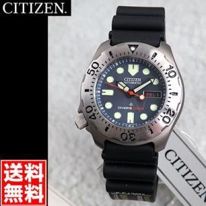 ポイント最大26倍 シチズン CITIZEN 海外モデル 腕時計 メンズ NY0054-04L|tokeiten