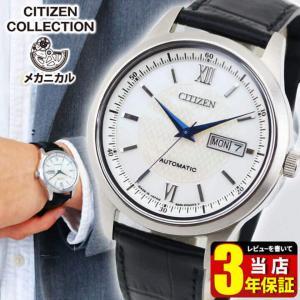 レビュー3年保証 CITIZEN COLLECTION シチズンコレクション メカニカル NY4050-03A 国内正規品 腕時計 メンズ 機械式 自動巻 ビジネス 40代|tokeiten