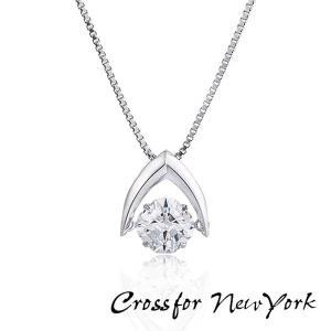 Crossfor New York クロスフォーニューヨーク ダンシングストーン ネックレス ペンダント レディース NYP-533 キュービックジルコニア シルバー925|tokeiten