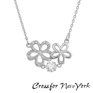 Crossfor New York クロスフォーニューヨーク ダンシングストーン ネックレス ペンダント レディース NYP-593 キュービックジルコニア Shiny Blossom|tokeiten