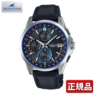 OCEANUS オシアナス CASIO カシオ タフソーラー 電波 OCW-T2600L-1AJF アナログ メンズ 腕時計 国内正規品 黒 ブラック 銀 シルバー 革ベルト レザー|tokeiten