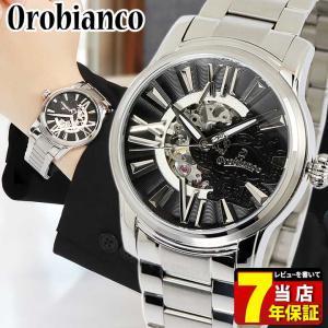 Orobianco オロビアンコ 自動巻き OR0011-00 ORAKLASSICA オラクラシカ メンズ 腕時計 国内正規品 シルバー tokeiten