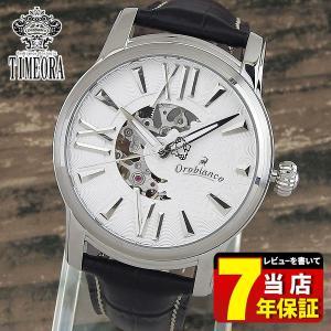 先着300円OFFクーポン Orobianco オロビアンコ 時計 機械式 メカニカル 自動巻き OR-0011-3 TIMEORA ORAKLASSICA メンズ 腕時計 正規品 黒 ブラック シルバー tokeiten