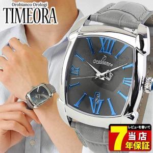 Orobianco TIMEORA RettangOra メンズ 腕時計 白系 グレー 青 ブルー 銀 シルバー 革ベルト レザー OR-0012-4 レビュー7年保証 海外モデル tokeiten