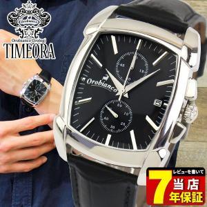 Orobianco オロビアンコ クロノグラフ OR-0023-3 TIMEORA タイムオラ RettangOra メンズ 腕時計 レビュー7年保証 正規品 黒 ブラック 革ベルト レザー tokeiten