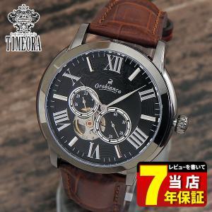 Orobianco オロビアンコ 時計 機械式 メカニカル 自動巻き OR-0035-3 ROMANTIKO メンズ 腕時計 正規品 茶 ブラウン 黒 ブラック tokeiten
